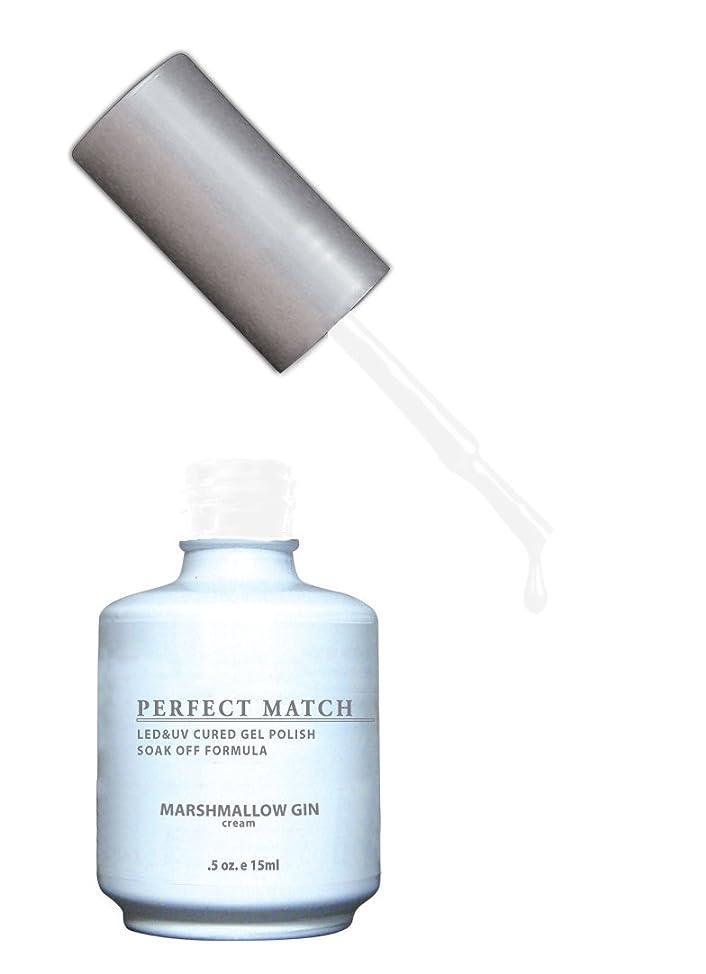 愛情深いベギン文言LECHAT Perfect Match Nail Polish, Marshmallow Gin, 0.500 Ounce