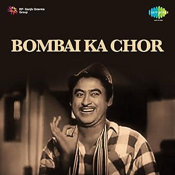 Bombai Ka Chor (Original Motion Picture Soundtrack)