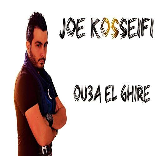 Joe Kosseifi