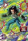 スーパードラゴンボールヒーローズ BM2-CP5 人造人間17号 CP