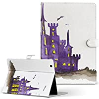 igcase Qua tab 01 au kyocera 京セラ キュア タブ タブレット 手帳型 タブレットケース タブレットカバー カバー レザー ケース 手帳タイプ フリップ ダイアリー 二つ折り 直接貼り付けタイプ 014711 ハロウィン 城 コウモリ