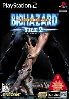 Biohazard Outbreak: File 2 [Japan Import]