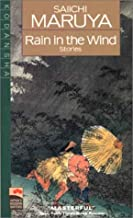 横しぐれ―Rain in the wind (Japan's modern writers)