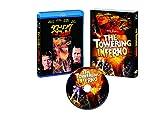 タワーリング・インフェルノ 日本語吹替音声追加収録版 ブルーレイ[Blu-ray/ブルーレイ]