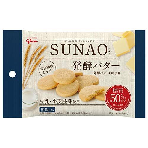 江崎グリコ SUNAO(スナオ)   クッキー 発酵バター 小袋 31g×20袋入(10×2)