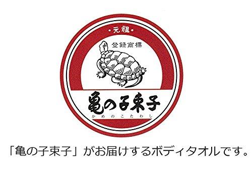 亀の子束子西尾商店『亀の子束子麻タオルかため』