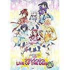 """ゾンビランドサガLIVE~フランシュシュ LIVE OF THE DEAD """"R""""~ [Blu-ray]"""