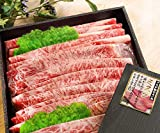父の日 肉 希少部位 国産牛 上ミスジ スライス すき焼き 肉 1kg ( 5〜6人前 ) / すき焼き しゃぶしゃぶ 牛肉 *冷凍便