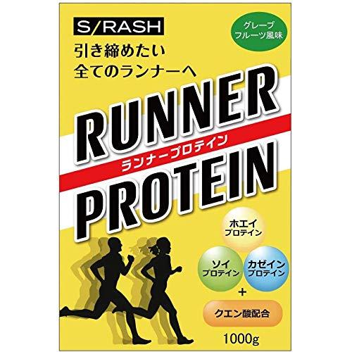 スラッシュ ランナープロテイン SRASH RUNNER PROTEIN スポーツ ランニング リカバリー ボディメイク ダイエット 1kg 1000g 1個 (グレープフルーツ風味, 1000g)