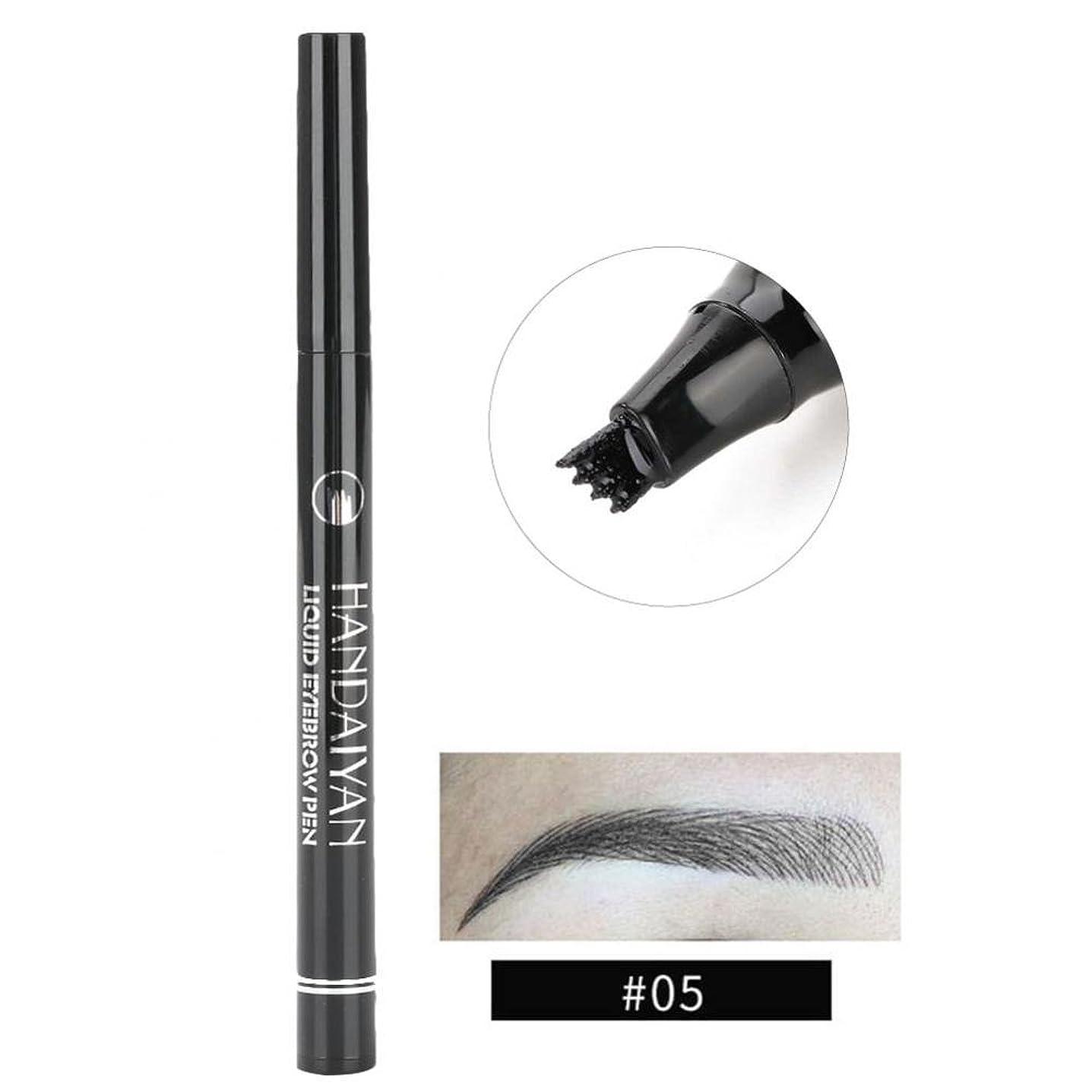 地域同様にベル防水眉ペン、液体 長持ち 液体眉毛タトゥーペン 眉毛エンハンサー メイクアップペン(5)