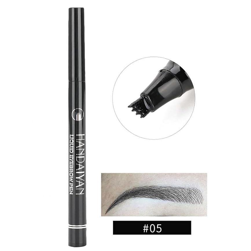 原始的なサスペンションロック解除防水眉ペン、液体 長持ち 液体眉毛タトゥーペン 眉毛エンハンサー メイクアップペン(5)