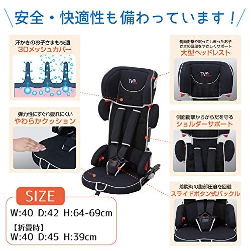 日本育児『トラベルベストECFix』