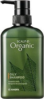 スカルプD オーガニック スカルプシャンプー オイリー シャンプー メンズ 脂性肌用 男性 日本製 植物由来 毛髪 補修 成分 アンファー(ANGFA) 350m(約2ヵ月分)