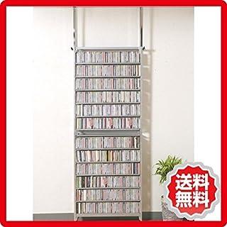 日本製 スチール製 ツッパリCDラック 80.5センチ幅 ネジを1本も使わない 組立家具 sei-sr-80c