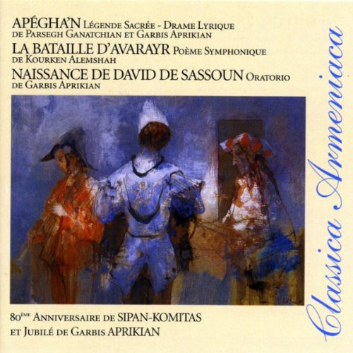 La naissance de David de Sassoun (2ème version): Apparition et oracle de l'Ange