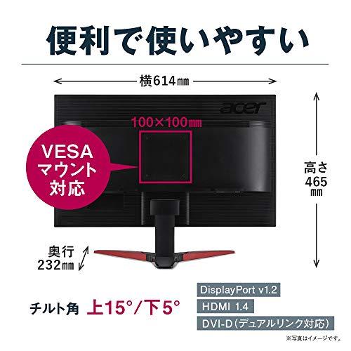 AcerゲーミングモニターSigmaLine27インチKG271Ebmidpx0.8ms(GTG)144HzTNFPS向きフルHDFreeSyncフレームレスHDMIスピーカー内蔵ブルーライト軽減
