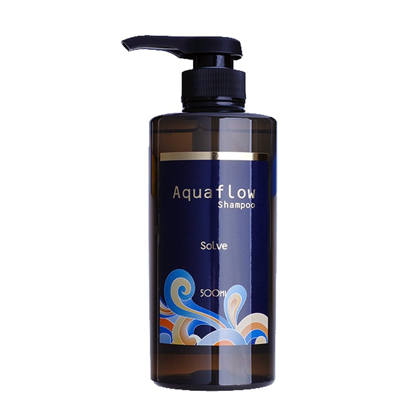 修理可能に対処するレンダー縮毛矯正した髪?カラーの繰り返しで大きくダメージした髪用シャンプーAquaflow「栄養そのもので洗うsolve」ソルブシャンプー アクアフロー 使いやすい500mlサイズ
