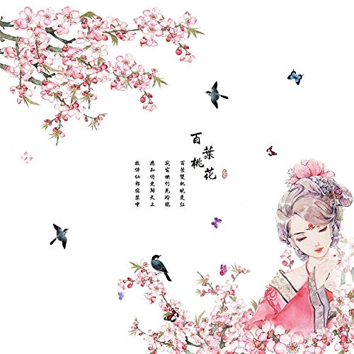 chuchen Gran estilo chino belleza antigua flor vinilo pegatinas de pared vintage carteles sala dormitorio decoración del hogar papel pintado mural