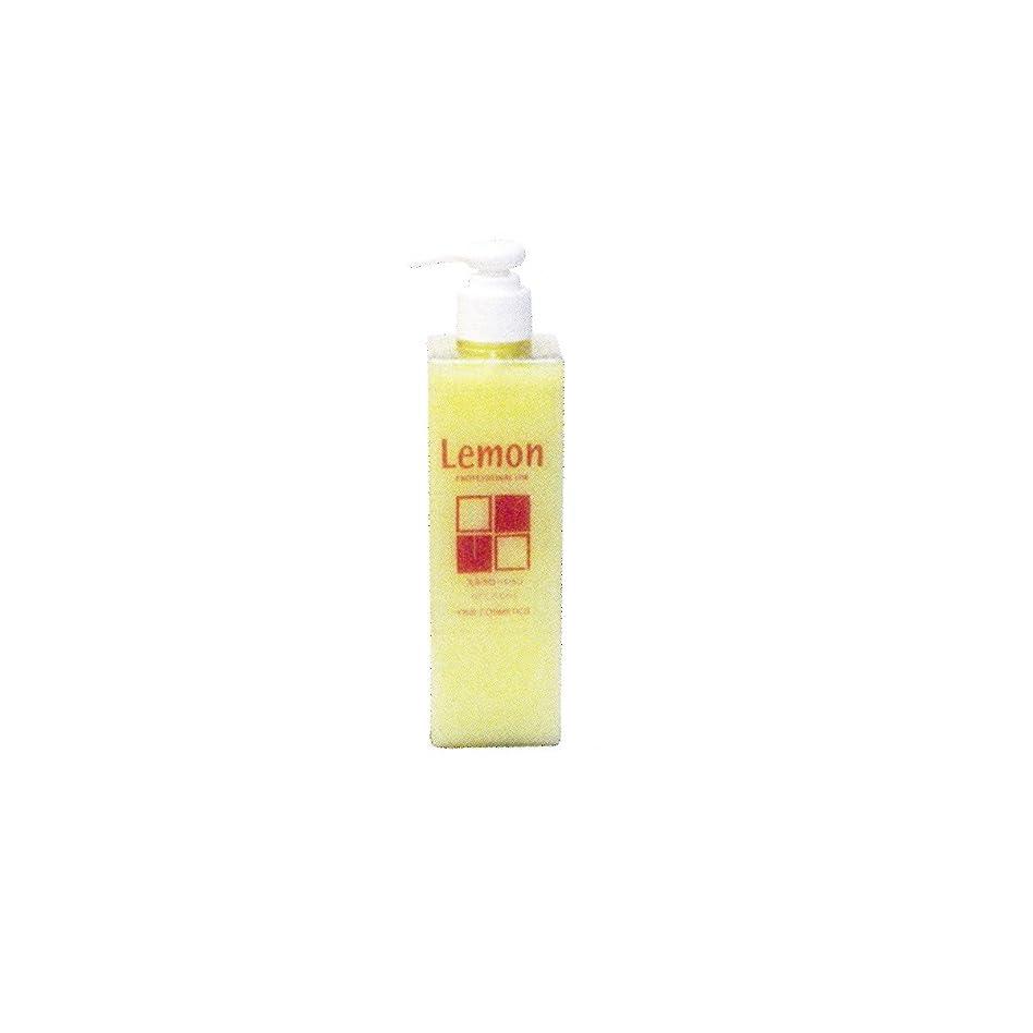 蒸留する免疫柔らかい足ファイン レモン乳液(ミルクローション)
