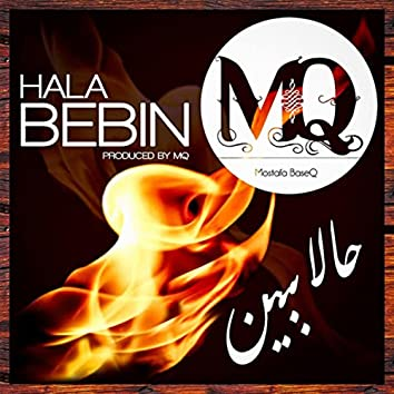 Hala Bebin
