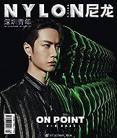 Nylon China 中国雑誌 王一博 イボ ワン・イーボー UNIQ 表紙 2019年 8月号 (公式ポスター1枚)