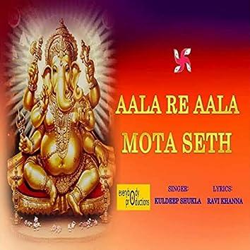 Aala Re Aala Mota Seth