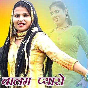Balam Piyaro