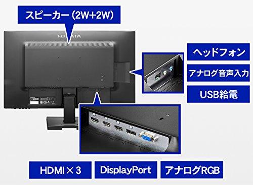 51K1xNNhM4L-4Kディスプレイの「I-O DATA EX-LD4K271DB」と「Philips 328P6VUBREB/11」が気になるので比較してみる