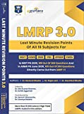 DBMCI Last Minute Revision Points (LMRP - 3.0) 2020 | NEET PG AIIMS PG DNB PGI JIPMER FMGE | Quick Revision for All 19 Subjects
