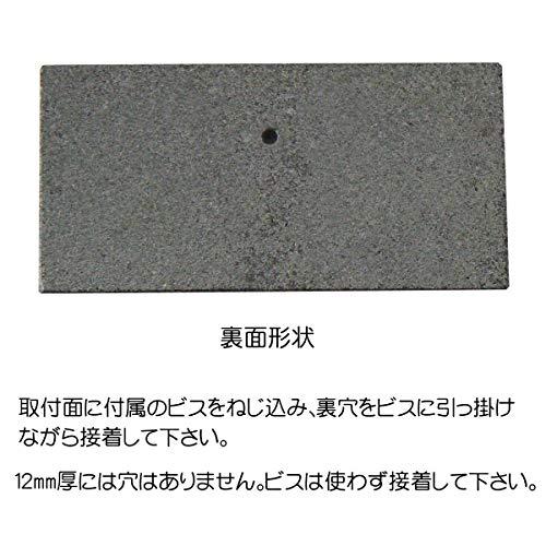 天然石デザイン表札黒御影接着剤付き