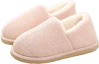 ルームシューズ 冬用靴 レディース メンズ ボアスリッパ 可愛い あったか 暖かい 来客用 フワフワ ぽかぽか 家族用 おしゃれ 室内 歩きやすい 滑り止め 洗える 静音 お揃い
