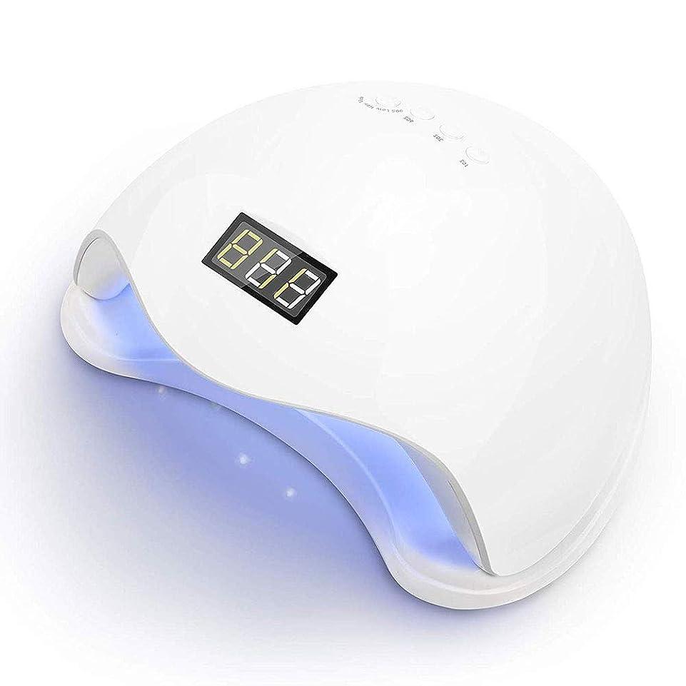 ハシータイプスコア釘のドライヤーの治癒ランプ、4つのタイマー10s / 30s / 60s / 99s 36Wのゲルのマニキュアの紫外線のための紫外線LEDの釘ランプ