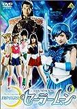 美少女戦士セーラームーン(6)[BCBS-1817][DVD]