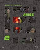 攻殻機動隊ARISE 2[BCBA-4522][DVD] 製品画像