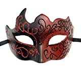 Mens Masquerade Mask Vintage Greek Roman Mask Venetian Party Mask Halloween Mardi Gras Mask (Z Red)