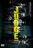 JUDGE/ジャッジ[DVD]