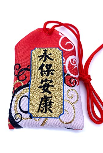Variety of Japanese Omamori - Over 10 Styles of Japanese Good Luck Charms for Love/Education/Wealth/Health (Safety and Health)