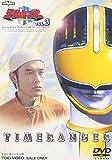 未来戦隊タイムレンジャー(3)[DVD]