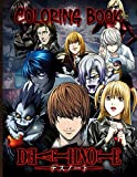 Death Note Coloring Book: Death Note Crayola Relaxation Adult Coloring Books! Unofficial Unique Edition