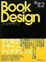 デザインファイリングブック ブックデザイン―すぐ役立つデザインのアイデアソース。