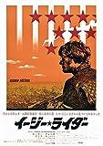 Easy Rider Poster Drucken (60,96 x 91,44 cm)