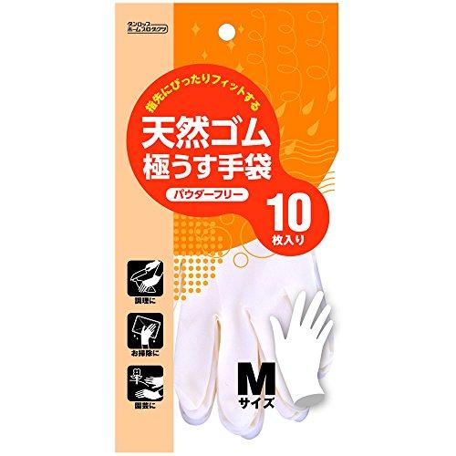 ダンロップ ホームプロダクツ ゴム手袋 使い捨て 天然ゴム 極薄 パウダーフリー ホワイト M ぴったりフィットの素手感覚 伸びて丈夫 粉なしタイプ 10枚入