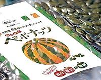 わっさむペポナッツ 100g×1袋 和寒シーズ 亜鉛や鉄分がアーモンドの約2倍! 毎日の健康のために