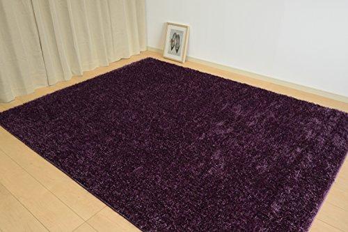 『シャギー ラグ ラグマット カーペット 絨毯 グロシア パープル 190x240cm』の2枚目の画像