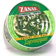 Zanae Mediterranean Delicatessen Spinach with rice 10 oz.