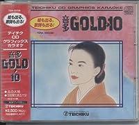 音多GOLD・10/絆川