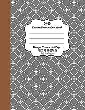Best korean learning notebook Reviews