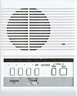 Aiphone LEF-3 Open Voice Selective Call Master Intercom, Accepts Up to Three Connecting Door, Sub-Master, or Master Intercoms