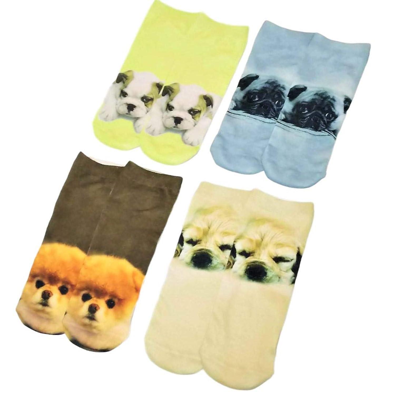 [y'carette] ソックス 動物柄 3Dプリント 靴下 くるぶし レディース 犬 猫
