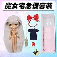 ブライスドール シルバーグレー長い髪日焼肌19関節体 に適し人形改ギフトボックス女の贈り物
